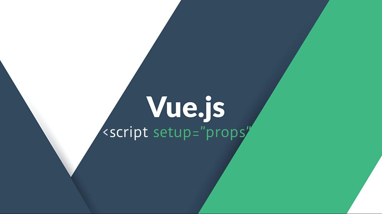 Vue 3 Setup Script